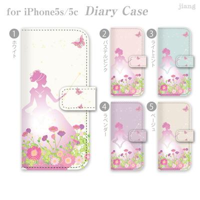 ジアン jiang ダイアリーケース 全機種対応 iPhone6 Plus iPhone5S iPhone5c AQUOS Xperia ARROWS GALAXY ケース カバー スマホケース 手帳型 かわいい おしゃれ きれい プリセス 22-ip5-ds0102-zen2 10P06May15の画像
