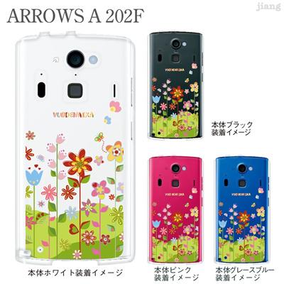 【ARROWS A 202F】【202fケース】【Soft Bank】【カバー】【スマホケース】【クリアケース】【フラワー】【Vuodenaik【北欧】 21-202f-ne0036caの画像