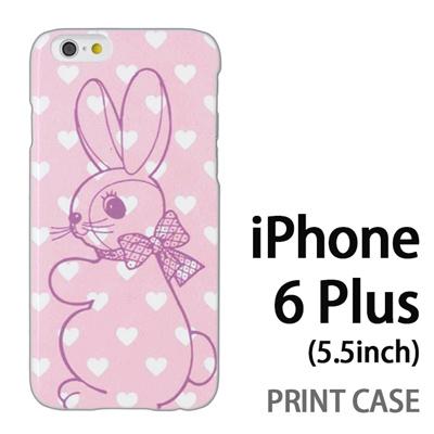 iPhone6 Plus (5.5インチ) 用『0313 ハートドットうさぎ ピンク』特殊印刷ケース【 iphone6 plus iphone アイフォン アイフォン6 プラス au docomo softbank Apple ケース プリント カバー スマホケース スマホカバー 】の画像