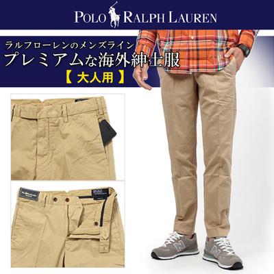 ラルフローレン RALPH LAUREN ストレートフィット チノ パンツ G10112 メンズ(男性用)の画像