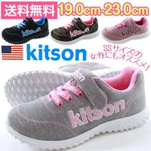 キットソン スニーカー ローカット 子供 キッズ ジュニア 靴 kitson KSK-002