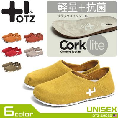 オッツィシューズ OTZ SHOES リネン スリッポン 麻 メンズ レディース 靴 シューズの画像
