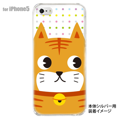 【iPhone5S】【iPhone5】【Clear Arts】【iPhone5ケース】【カバー】【スマホケース】【クリアケース】【アニマル】【ネコ】 10-ip5-animal-03の画像