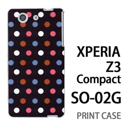 XPERIA Z3 Compact SO-02G 用『0820 ドット S』特殊印刷ケース【 xperia z3 compact so-02g so02g SO02G xperiaz3 エクスペリア エクスペリアz3 コンパクト docomo ケース プリント カバー スマホケース スマホカバー】の画像