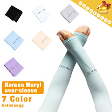 Up to 5 Same delivery fee▶Ultra thin Sun Protection Arm Sleeves (1 pair)◀GCD GCC-UV Protection-Blocks Harmful UV Effectively/ Protect your skins from sunshine/ 2 Models available