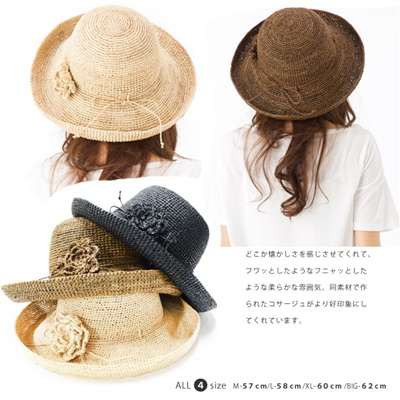 ナチュラルテイストのコサージュが可愛いラフィア100%ハット 57cm/58cm/60cm/62cm【商品名:ラフィアコサージュHAT】UV 紫外線対策 帽子 レディース 大きいサイズの画像