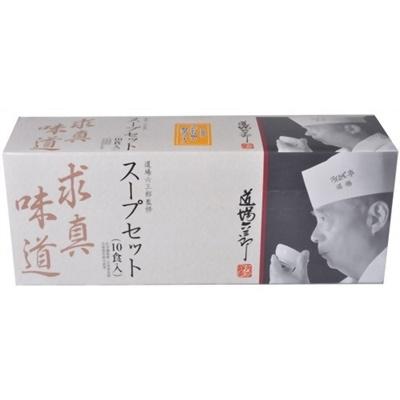 道場六三郎 こだわり卵と野菜スープ 10食入 【加工食品・惣菜 たまごスープ】の画像