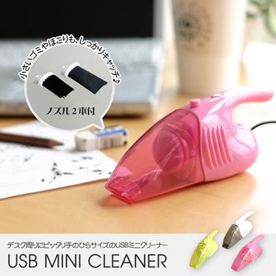 セラヴィ USB対応ミニクリーナー CLV-3503 手のひらサイズのUSBミニクリーナー USBコードでPCにつなぐだけで、PCやデスク周りをぐんぐんキレイにできます。メーカー在庫処分に伴い大特価でご提供の画像