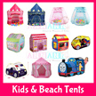 ★NEW DESIGNS★CHEAPEST DEAL★Castle House Princess Tent★Air Filled Balls★