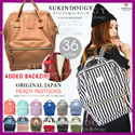 【INSTOCKS READY Buy 2 FREE Shipping】BEST SELLER❤Original Japan ANELLO BACKPACK❤SUKINDOUGY sports gym bag /travel backpack/Large Capacity mummy dayre kids/ kanken student school bag