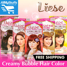 【Liese】Creamy Bubble Hair Color ★22 colors available!!★