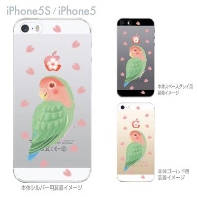 【iPhone5S】【iPhone5】【まゆイヌ】【Clear Arts】【iPhone5ケース】【カバー】【スマホケース】【クリアケース】【振り向きコザクラインコ】 26-ip5s-md0046の画像