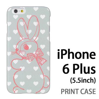 iPhone6 Plus (5.5インチ) 用『0313 ハートドットうさぎ 緑』特殊印刷ケース【 iphone6 plus iphone アイフォン アイフォン6 プラス au docomo softbank Apple ケース プリント カバー スマホケース スマホカバー 】の画像