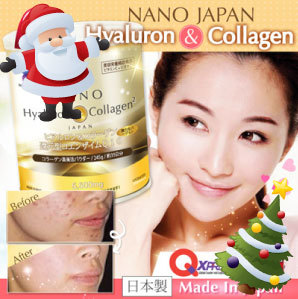 [LIKE PAYING $0*!!! BUY MORE SAVE MORE!!!] ?RESULTS GUARANTEED? NANO COLLAGEN • Whitening Skin Hair Bustline •BEST SELLING #1 IN SG!!! • 35DAYS Upsize • 5500mg Upgraded Deals for only S$69.9 instead of S$69.9