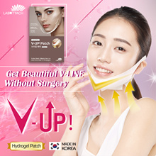 ★Korea Hydrogel Beauty Patch★ Labottach V-UP PATCH With Collagen +  Hyaluronic Acid  ♡ Box of 4s ♡ Beautiful Chin Line (V-Line) ♡ Moisturizing Effect ♡ 8 Hours Effect ♡ Better Than Mask