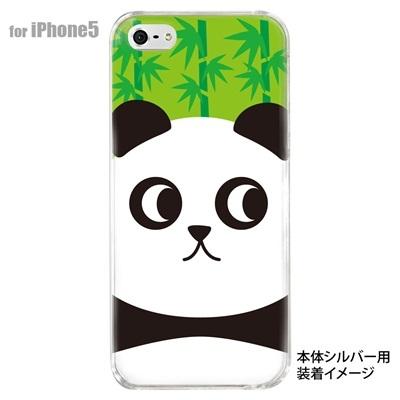 【iPhone5S】【iPhone5】【Clear Arts】【iPhone5ケース】【カバー】【スマホケース】【クリアケース】【アニマル】【パンダ】 10-ip5-animal-08の画像