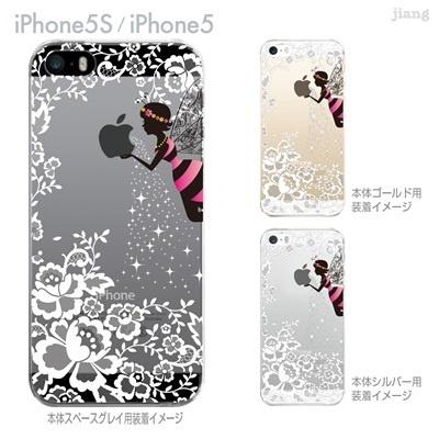 【iPhone5S】【iPhone5】【Clear Arts】【iPhone5sケース】【iPhone5ケース】【iPhone】【クリア カバー】【スマホケース】【クリアケース】【ハードケース】【着せ替え】【イラスト】【クリアーアーツ】【レース柄】【りんごと妖精】 01-ip5s-zes024の画像