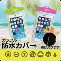 LOOF 夜光 カラー防水カバー 防水ケース iPhone/Galaxy/Xperia iphone6 iphone6 plus iPhone5 galaxy S6 S6 edge 全機種対応 スマートフォン クリアカバー 透明ケース 防水 iphone5 iphone5s iPhone4S xperia docomo プール スマホカバー