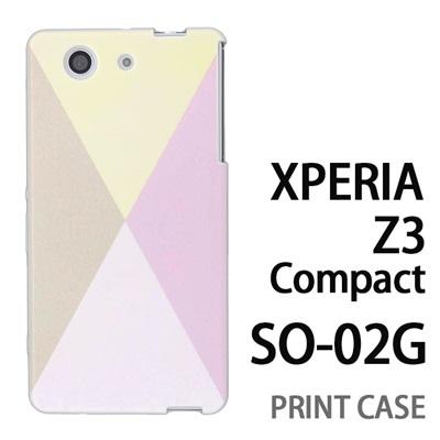 XPERIA Z3 Compact SO-02G 用『0731 薄黄緑灰桃』特殊印刷ケース【 xperia z3 compact so-02g so02g SO02G xperiaz3 エクスペリア エクスペリアz3 コンパクト docomo ケース プリント カバー スマホケース スマホカバー】の画像