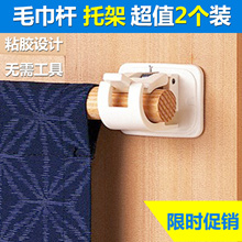 Japan beautiful wall hook rail hook curtain rod support Towel Bar rack viscosity paste hooks stick b
