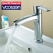 [VOOTEEN]Single cold basin faucet/kitchen faucet/single cold water tap/cold water only version