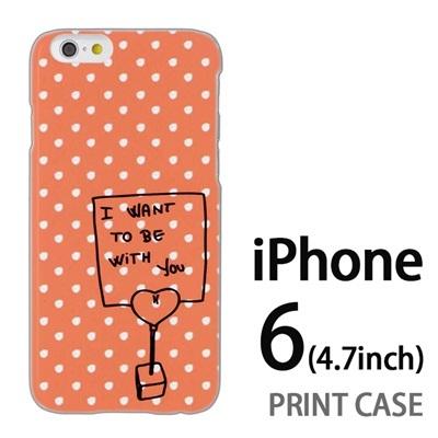 iPhone6 (4.7インチ) 用『0828 メモドット オレンジ』特殊印刷ケース【 iphone6 iphone アイフォン アイフォン6 au docomo softbank Apple ケース プリント カバー スマホケース スマホカバー 】の画像