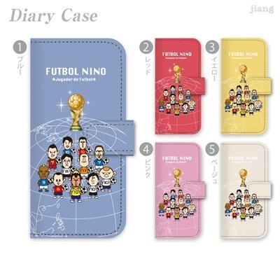 全機種対応 ジアン jiang ダイアリーケース 手帳型 iPhone6 iPhone5s iPhone5c Xperia AQUOS ARROWS GALAXY ケース カバー スマホケース かわいい FUTBOL NINO サッカー オールスター 10-ip5-ds1006-zen 10P06May15の画像