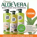 1ST 100QTY! For 1500ML! KOREA ORGANIA 1500ML 95% Aloe Vera Body Cleanser Shampoo and Conditioner READY STOCK SG