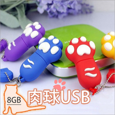 USBメモリー 8GB かわいい カバー キーホルダー アクセサリー オフィス おもしろ PC 猫  肉球 ぷにぷに 思い出 保存 フラッシュメモリー 事務用品 可愛い 【メール便160円】の画像