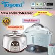 TOYOMI Stew / Steamer / Slow / Cooker Model: [SC1250] [SC2270] [SC3290] [SC2288] [Multi Model]