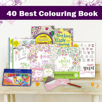 Authentic Version40 Best Selling Colouring Book SeriesColoured Pencils Secret Garden