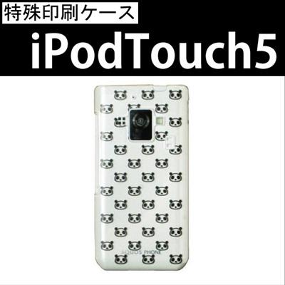 特殊印刷/iPodtouch5(第5世代)iPodtouch6(第6世代) 【アイポッドタッチ アイポッド ipod ハードケース カバー ケース】(ミニパンダ)CCC-042の画像