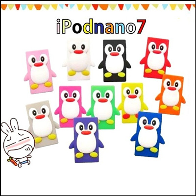 ◆iPod NANO7/アイポッドナノ◆専用Tシリコンケース ペンギンのぺんぺん5101の画像