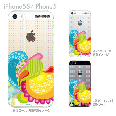 【iPhone5S】【iPhone5】【Clear Fashion】【iPhone5ケース】【カバー】【スマホケース】【クリアケース】【クリアーアーツ】【psychedelic girl】 21-ip5-ps0002の画像