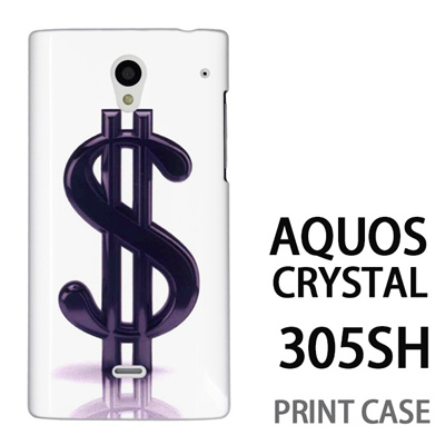 AQUOS CRYSTAL 305SH 用『1223 ドル 黒』特殊印刷ケース【 aquos crystal 305sh アクオス クリスタル アクオスクリスタル softbank ケース プリント カバー スマホケース スマホカバー 】の画像