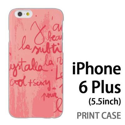 iPhone6 Plus (5.5インチ) 用『0314 落書き英語 ピンク』特殊印刷ケース【 iphone6 plus iphone アイフォン アイフォン6 プラス au docomo softbank Apple ケース プリント カバー スマホケース スマホカバー 】の画像
