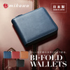 魅革 mikawa tokyo 日本製 和 モチーフ メンズ 本革 財布 2つ折り 長財布 折り財布 カーフレザー レザー