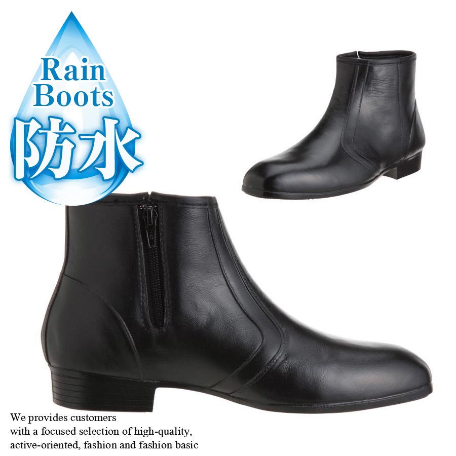 レインブーツ メンズ 長靴 防水 撥水 ガーデンブーツ レインシューズ ビジネスブーツ メンズ靴 1700【Y_KO】
