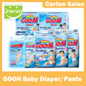 ◄ GOO.N ► GOON Baby Diapers ★ ULTRA BUNDLE DEAL ★ Tape/Pants ►  Tape Size NB/S/M/L/XL. Pants Size L/XL/XXL