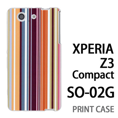 XPERIA Z3 Compact SO-02G 用『0820 縦ストライプ』特殊印刷ケース【 xperia z3 compact so-02g so02g SO02G xperiaz3 エクスペリア エクスペリアz3 コンパクト docomo ケース プリント カバー スマホケース スマホカバー】の画像
