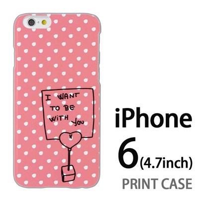 iPhone6 (4.7インチ) 用『0828 メモドット ピンク』特殊印刷ケース【 iphone6 iphone アイフォン アイフォン6 au docomo softbank Apple ケース プリント カバー スマホケース スマホカバー 】の画像