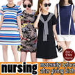 [7 July  2017] Nursing Wear Top/Breastfeeding dress/ pants/large Pajamas Maternity Clothes Plus Size