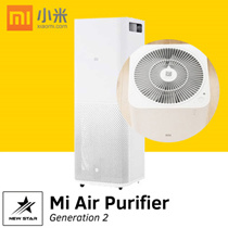 XIAOMI Mi Air Purifier 2nd Gen / Smaller and Lighter / Covers 23m²~39m² / Purify Air in 5 Minutes / CADR of up to 406m³/h 48m² effective coverage / Triple-filter protection