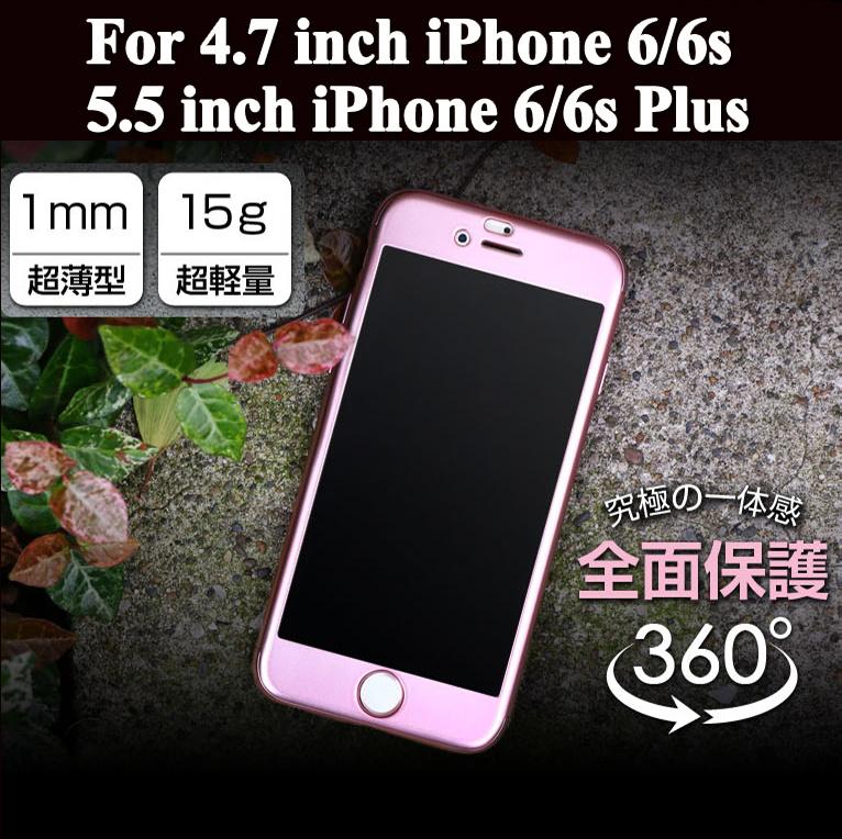 iPhone6s ケース iphone6 iPhone6 plus ケース iPhone 6 plusケース iphone6s ガラスフィルム  iphone6splus ケース iphone6 バンパーiPhone6s ケース 全面保護 360度フルカバー iPhone6 ケース iPhone6 plus ケース 手帳型