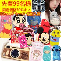 ★新作激安特価★iPhone7 ケース iPhone7 plusケース iphone6 plusケース シリコン IPHONE5Sケースカバー