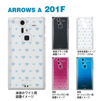 【ARROWS ケース】【201F】【Soft Bank】【カバー】【スマホケース】【クリアケース】【トランスペアレンツ】【カラーズ・ブルー】【ミニハート】 06-201f-ca0031k-bの画像
