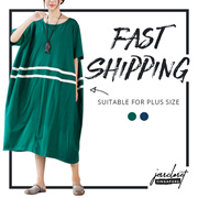 JESSCLOSET - Plus Size Loose Fit Round Neck Tee Dress #7952 - New Arrival