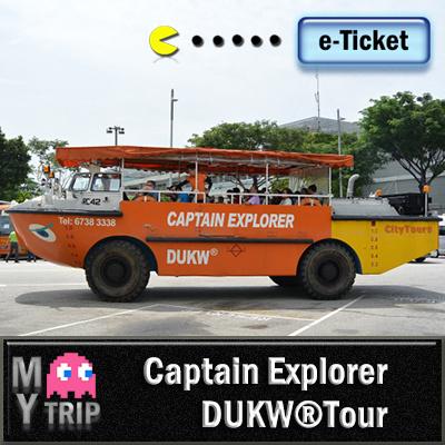 ?MY TRIP?Singapore Captain Explorer DUKW Duck Tour E-Ticket (