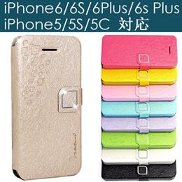iPhone5C/5S/iPhone6/6s iPhone 6/6s Plus iphoneSE用ケース カバー スタンドケース 手帳型  AS12A025+AS13A030
