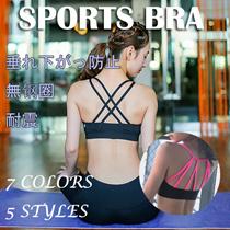 【Moving Peach】韓国ファッション  ヨガウェア  アウトドア  レディースファッション防震スポーツブラジャー通気性抜群ブラ   ノンワイヤー ナイトブラ